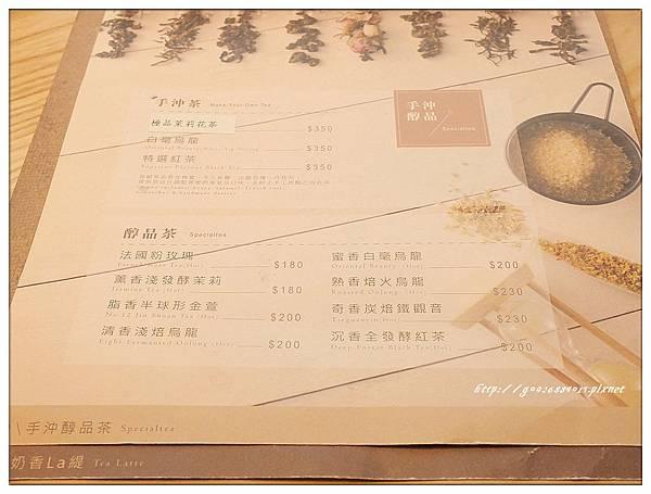 DSCF3859_副本
