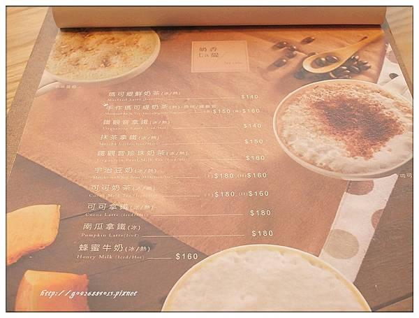 DSCF3860_副本