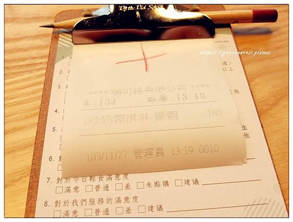 DSCF3907_副本