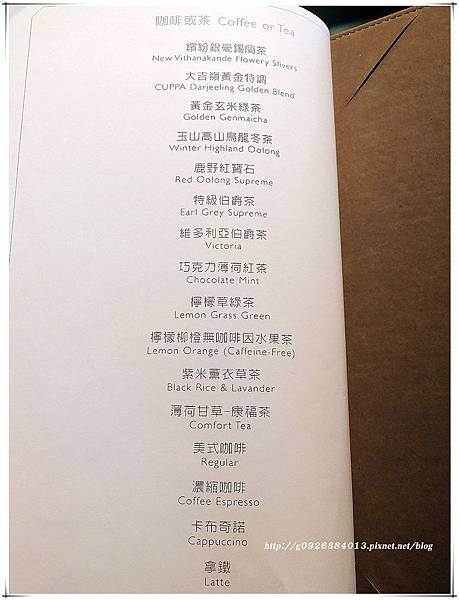 DSCF3095_副本