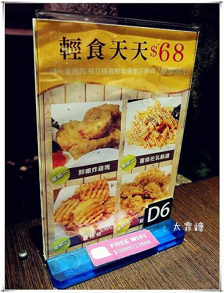 DSCF4126_副本