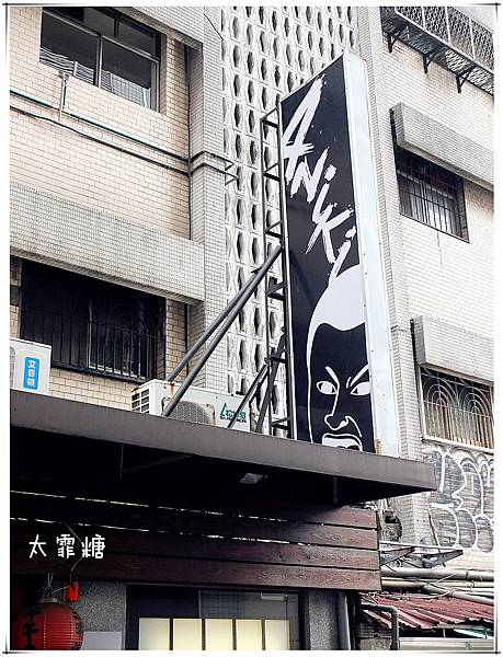 DSCF7586_副本