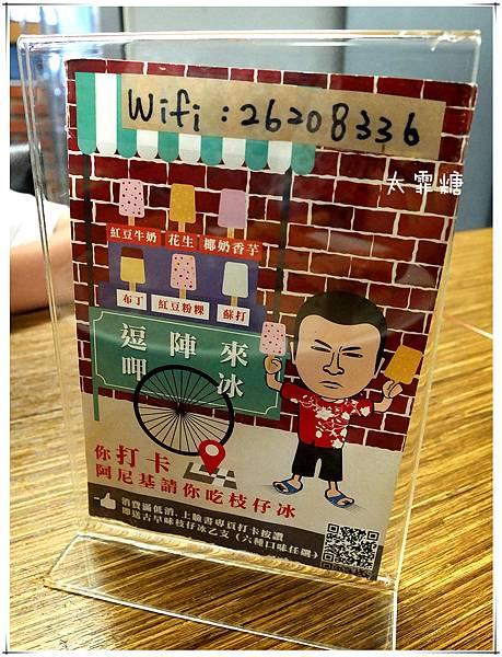 DSCF7553_副本