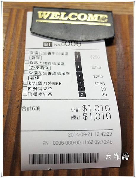 DSCF7568_副本