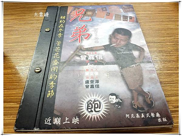 DSCF7541_副本