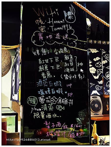 DSCF3584_副本