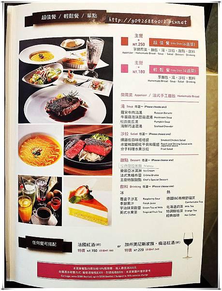 DSCF4958_副本