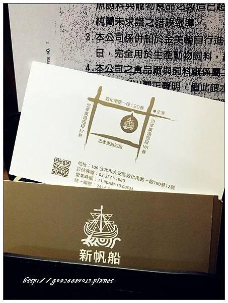 DSCF4448_副本