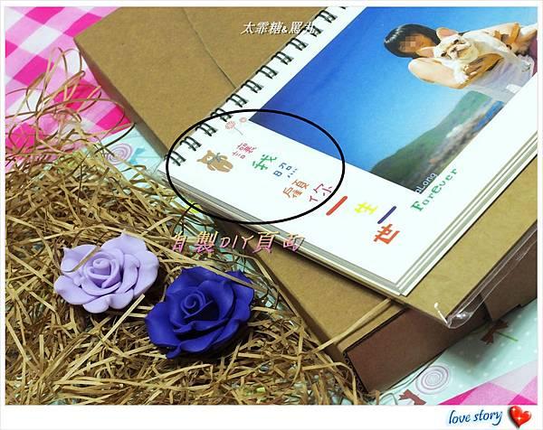 DSCF5616_副本
