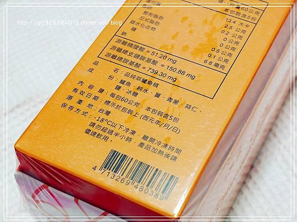 DSCF6078_副本