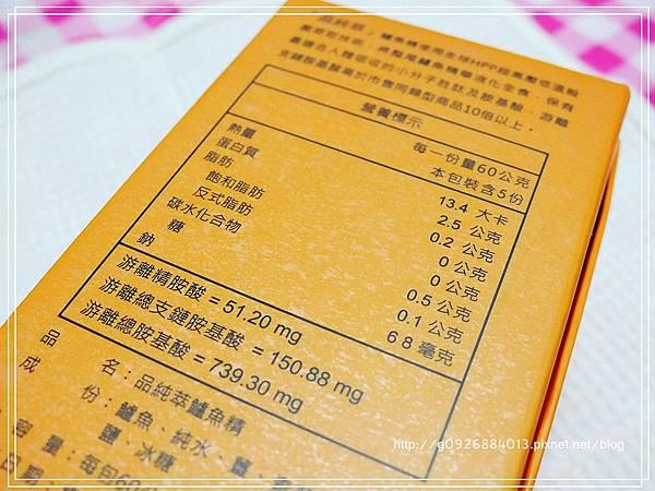 DSCF6090_副本
