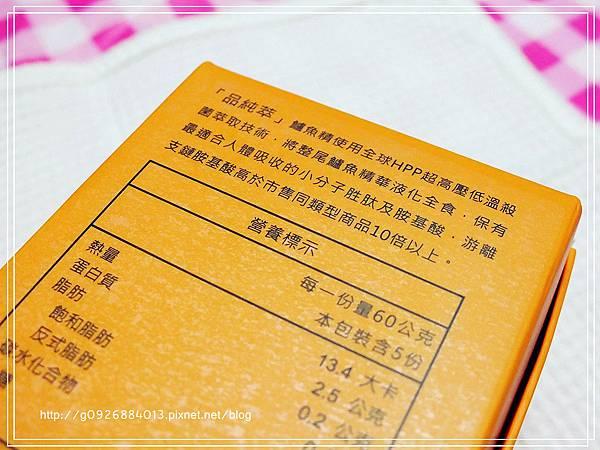 DSCF6088_副本