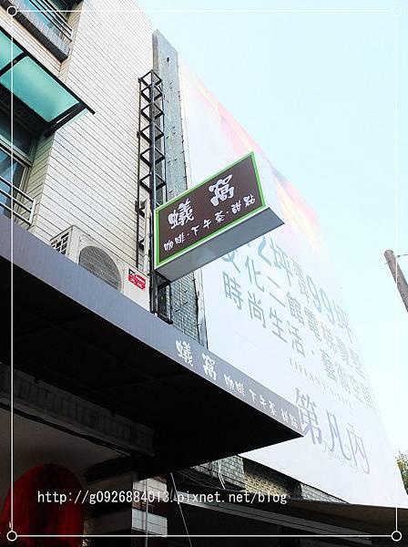 DSCF5972_副本