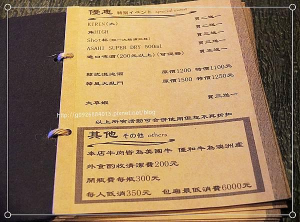 DSCF6235_副本