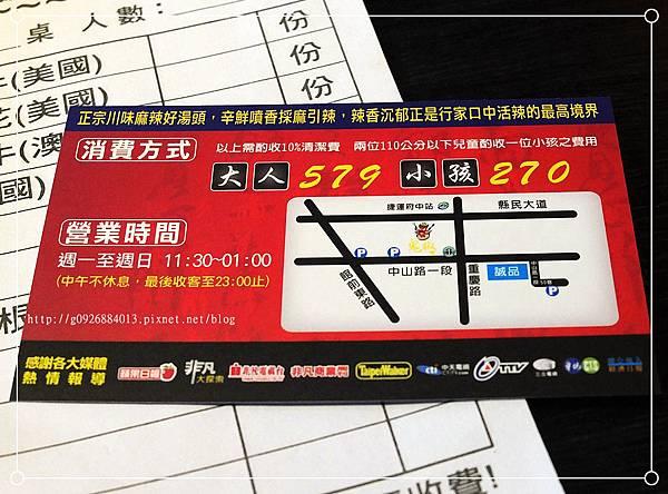 DSCF6643_副本
