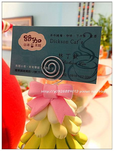 DSCF7218_副本