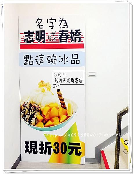 DSCF7650_副本
