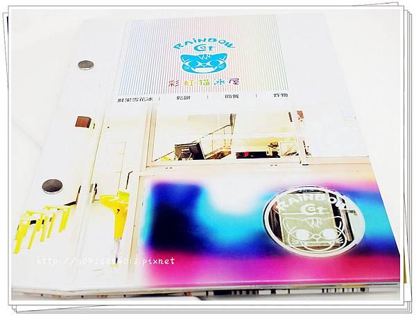 DSCF7626_副本