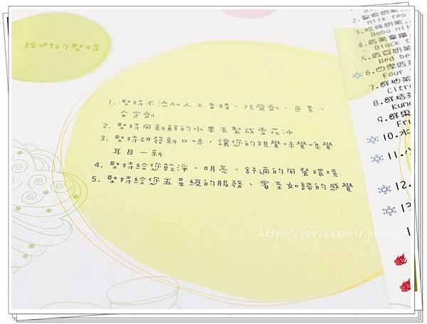 DSCF7628_副本