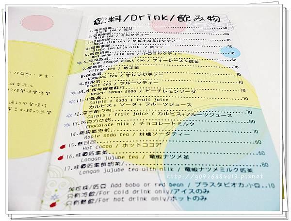 DSCF7629_副本