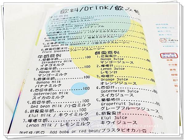 DSCF7631_副本
