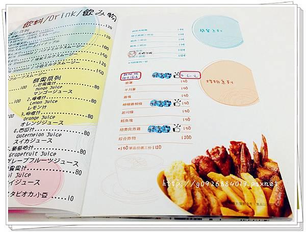 DSCF7653_副本