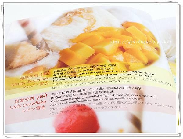 DSCF7664_副本
