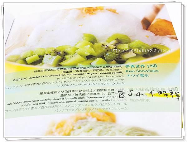 DSCF7665_副本