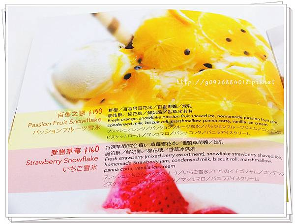 DSCF7666_副本