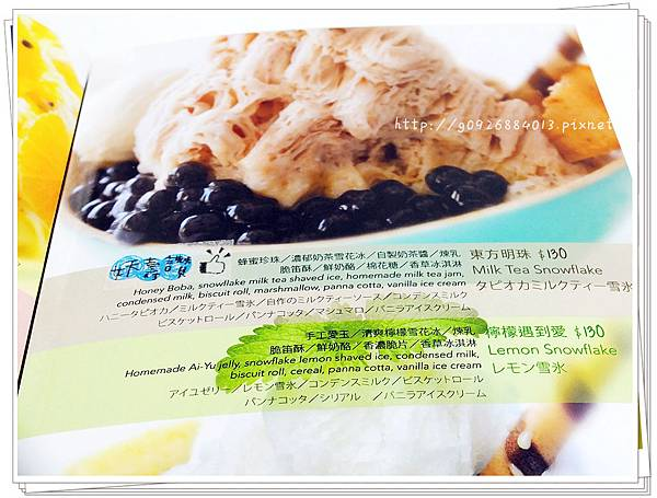 DSCF7670_副本