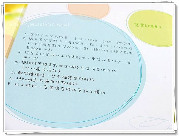 DSCF7673_副本