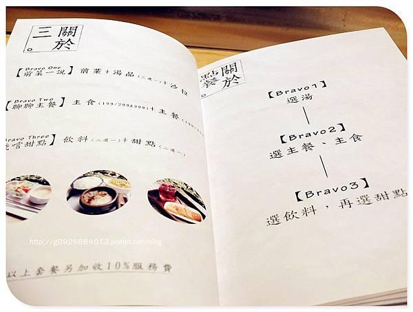 DSCF7901_副本