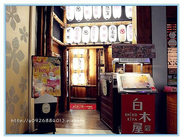 DSCF8339_副本