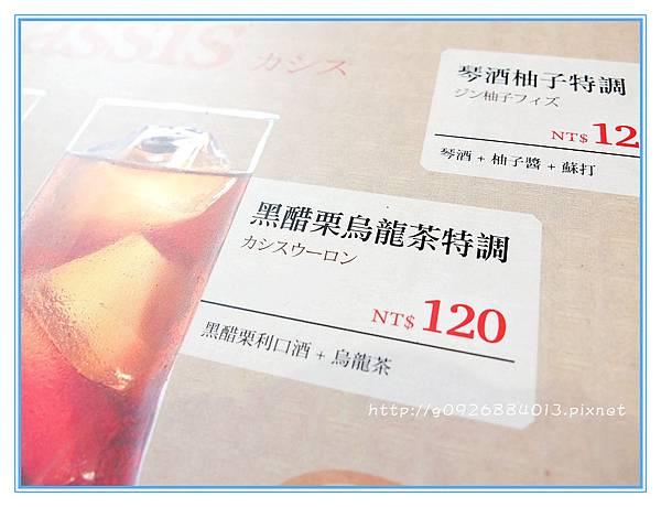 DSCF8341_副本