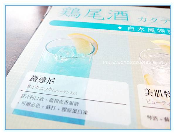 DSCF8347_副本