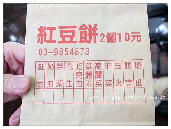 DSCF2966_副本