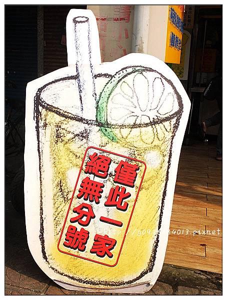DSCF7344_副本
