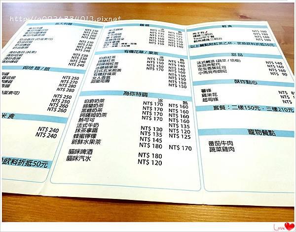 DSCF8488_副本