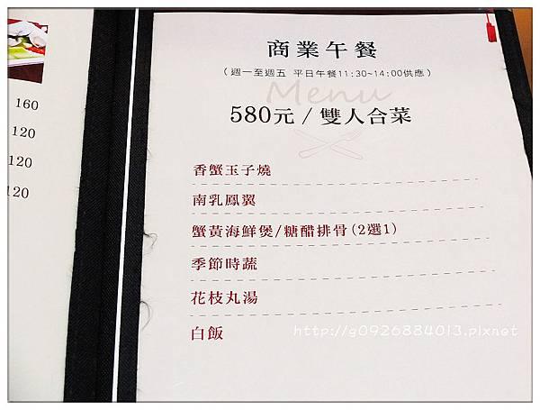 DSCF8257_副本