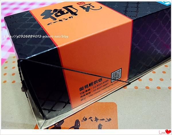 DSCF8546_副本