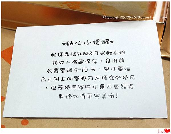 DSCF8566_副本
