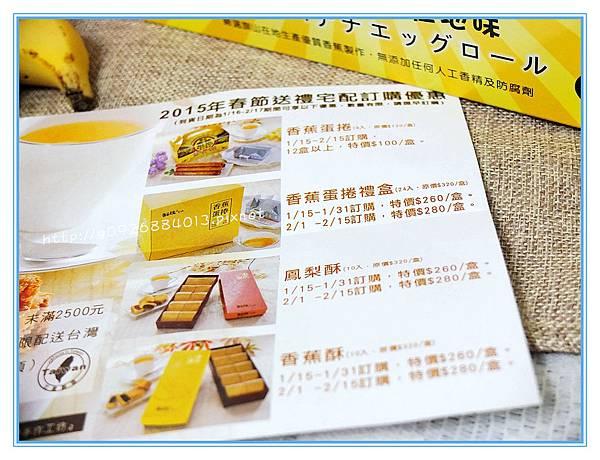 DSCF8715_副本