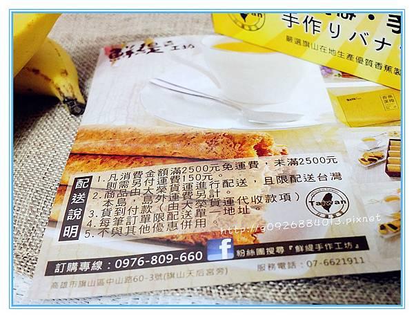 DSCF8719_副本