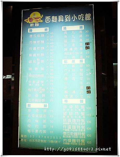 DSCF9173_副本