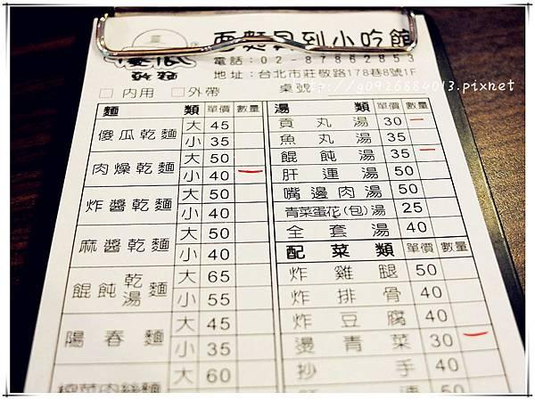 DSCF9132_副本