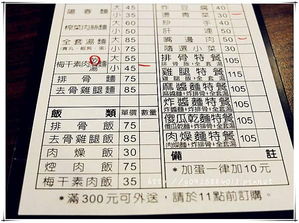 DSCF9133_副本