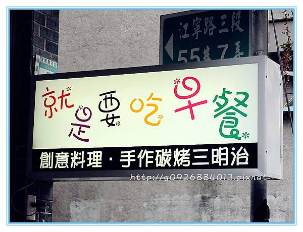 DSCF9197_副本