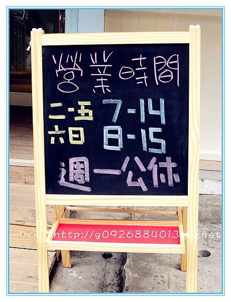 DSCF9198_副本