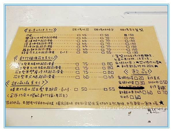 DSCF9232_副本