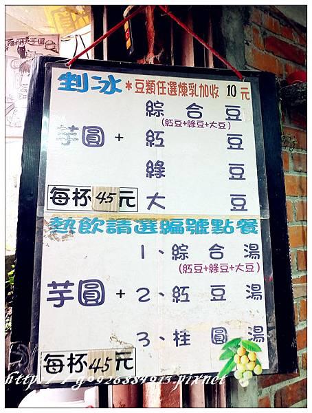 DSCF9644_副本